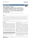Scholarly article on topic 'Expanding the range of polyhydroxyalkanoates synthesized by methanotrophic bacteria through the utilization of omega-hydroxyalkanoate co-substrates'
