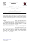 Scholarly article on topic 'A Sustainability Indicator Framework for Singapore Small and Medium-Sized Manufacturing Enterprises'