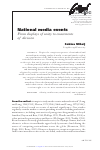 Scholarly article on topic 'National media events: From displays of unity to enactments of division'