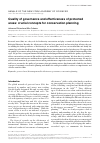 Scholarly article on topic 'Quality of governance and effectiveness of protected areas: crucial concepts for conservation planning'