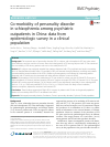 Scholarly article on topic 'Co-morbidity of personality disorder in schizophrenia among psychiatric outpatients in China: data from epidemiologic survey in a clinical population'