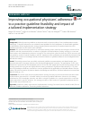 Scholarly article on topic 'Improving occupational physicians' adherence to a practice guideline: feasibility and impact of a tailored implementation strategy'