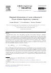 Scholarly article on topic 'Marginal deformations of vacua with massive boson–fermion degeneracy symmetry'