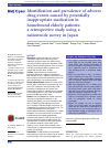 Scholarly article on topic 'Identification and prevalence of adverse drug events caused by potentially inappropriate medication in homebound elderly patients: a retrospective study using a nationwide survey in Japan'
