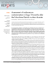 Scholarly article on topic 'Assessment of radiocesium contamination in frogs 18 months after the Fukushima Daiichi nuclear disaster'
