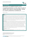 Scholarly article on topic 'Effectiveness of guideline-based care by occupational physicians on the return-to-work of workers with common mental disorders: design of a cluster-randomised controlled trial'
