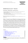 Scholarly article on topic 'Rokhlin Dimension and C*-Dynamics'