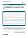 Scholarly article on topic 'Internal construct validity of the stress-energy questionnaire in a working population, a cohort study'