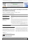 Scholarly article on topic 'Investigation of nursing students' knowledge of and attitudes about problem-based learning'