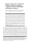 Scholarly article on topic 'Pregnancy Experiences of Female Sex Workers in Adama City, Ethiopia: Complexity of Partner Relationships and Pregnancy Intentions'