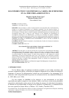 Scholarly article on topic 'LEAN PRODUCTION Y GESTIÓN DE LA CADENA DE SUMINISTRO EN LA INDUSTRIA AERONÁUTICA'