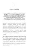 Scholarly article on topic 'I * English Language'