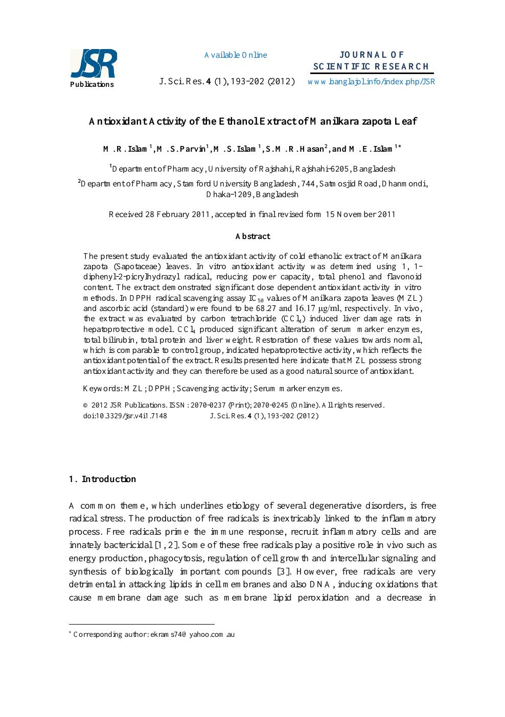 Antioxidant Activity of the Ethanol Extract of <i>Manilkara