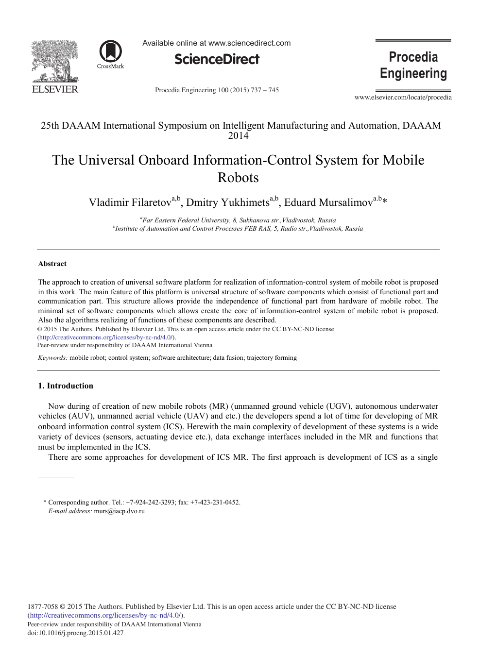 The Universal Onboard Information-control System for Mobile Robots