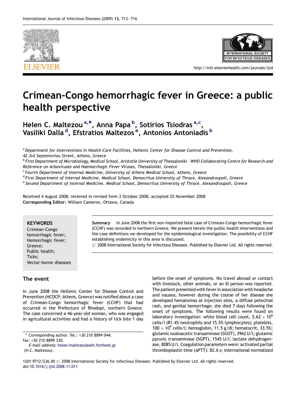 Crimean-Congo hemorrhagic fever in Greece: a public health