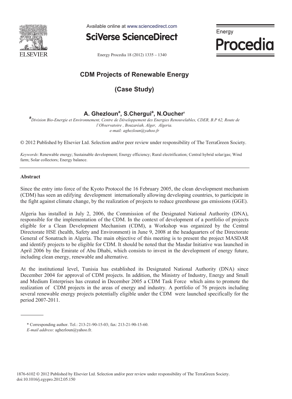 CDM Projects of Renewable Energy(Case Study) – topic of research