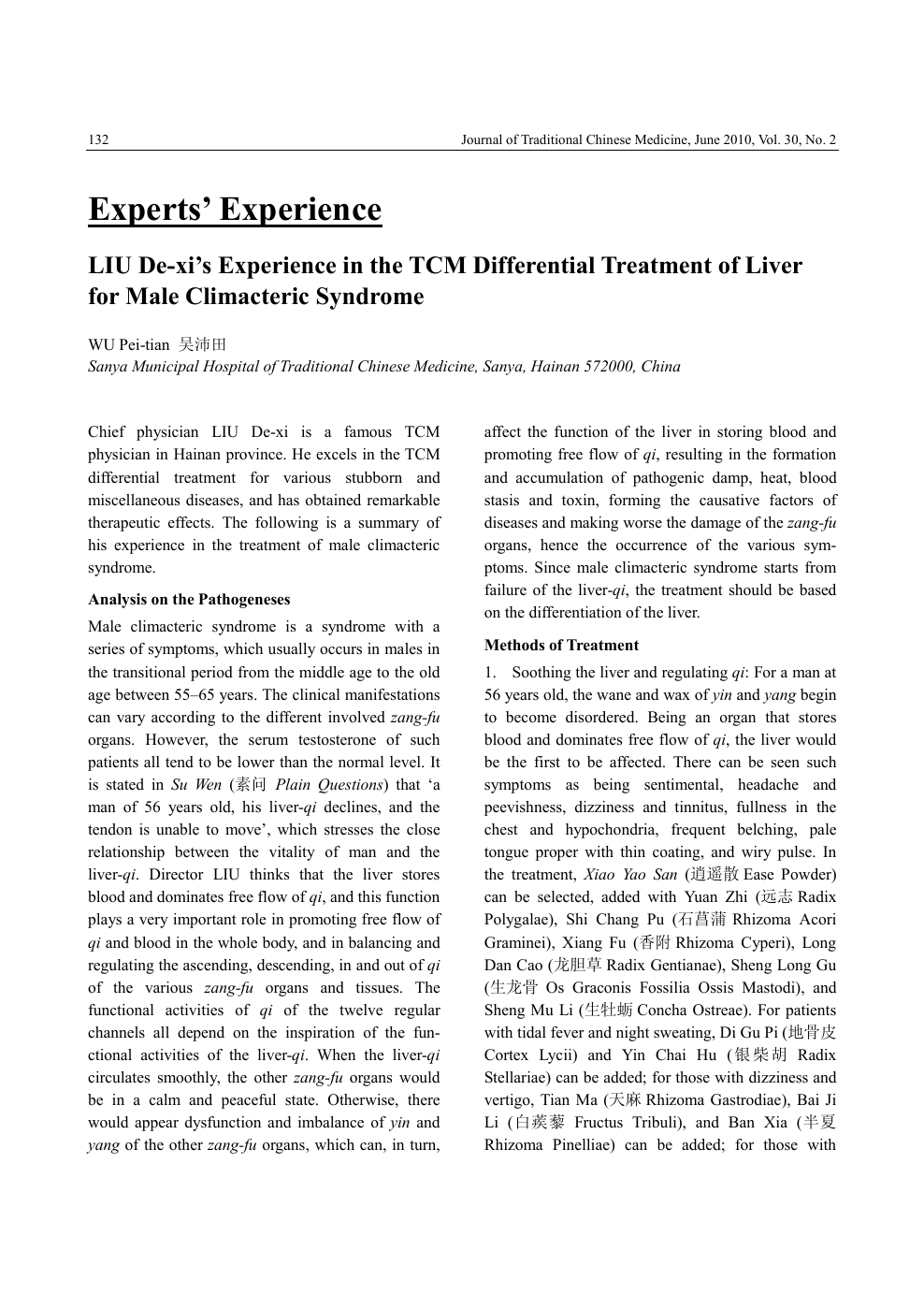LIU De-xi's Experience in the TCM Differential Treatment of