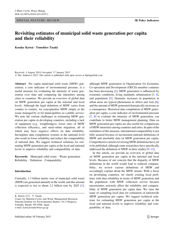 Revisiting estimates of municipal solid waste generation per capita