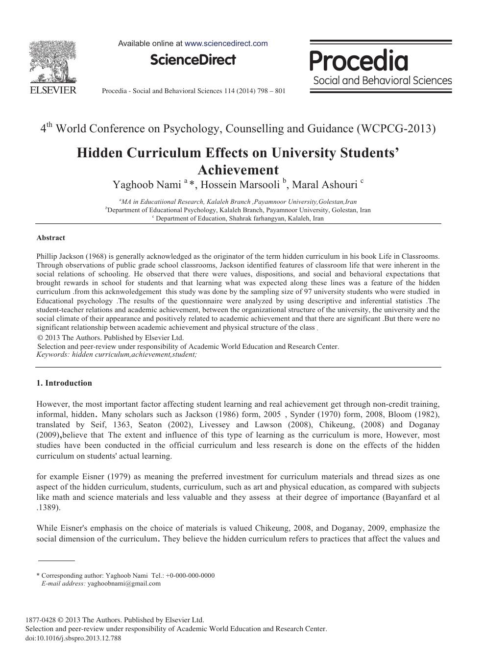 Research paper on hidden curriculum