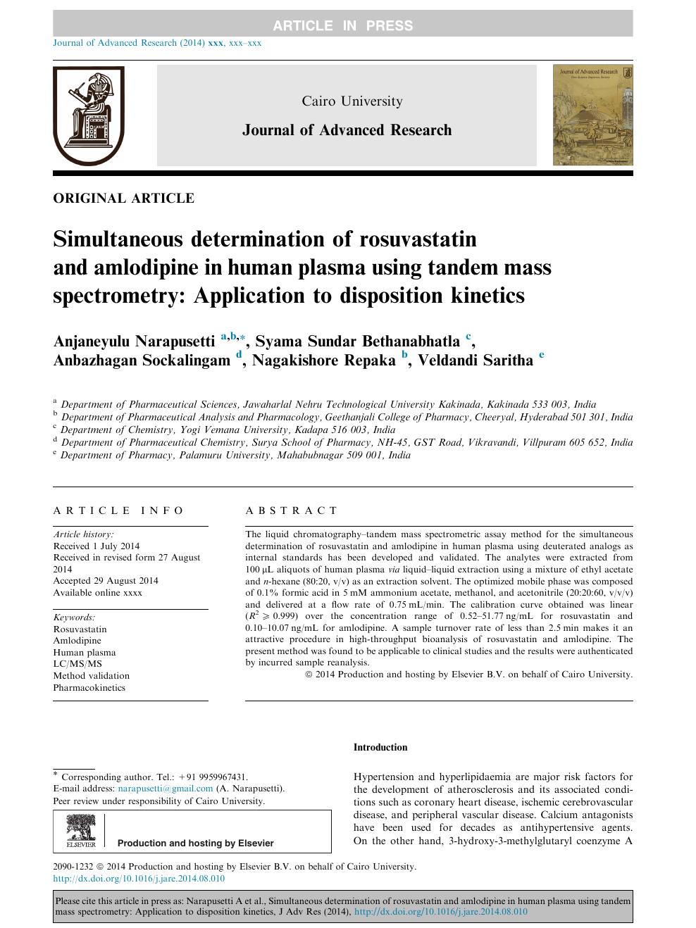 Simultaneous determination of rosuvastatin and amlodipine in