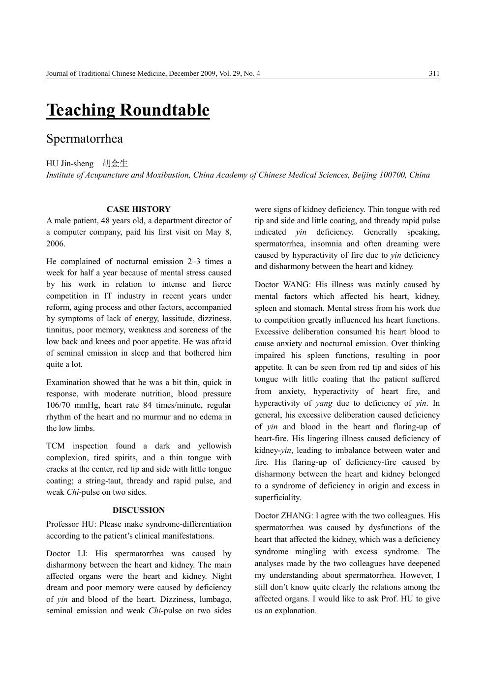 Spermatorrhea – topic of research paper in Basic medicine  Download