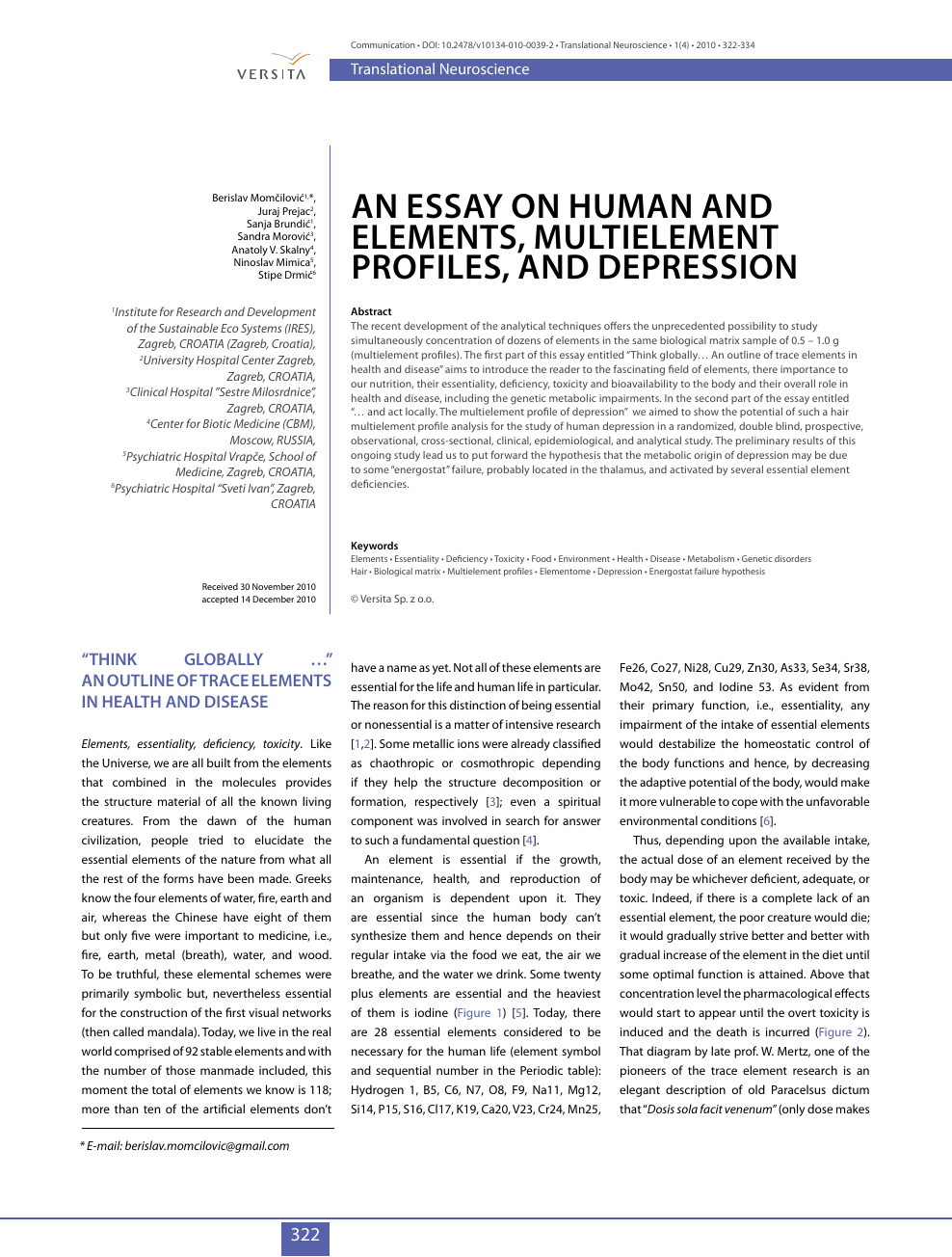 An essay on human and elements, multielement profiles, and