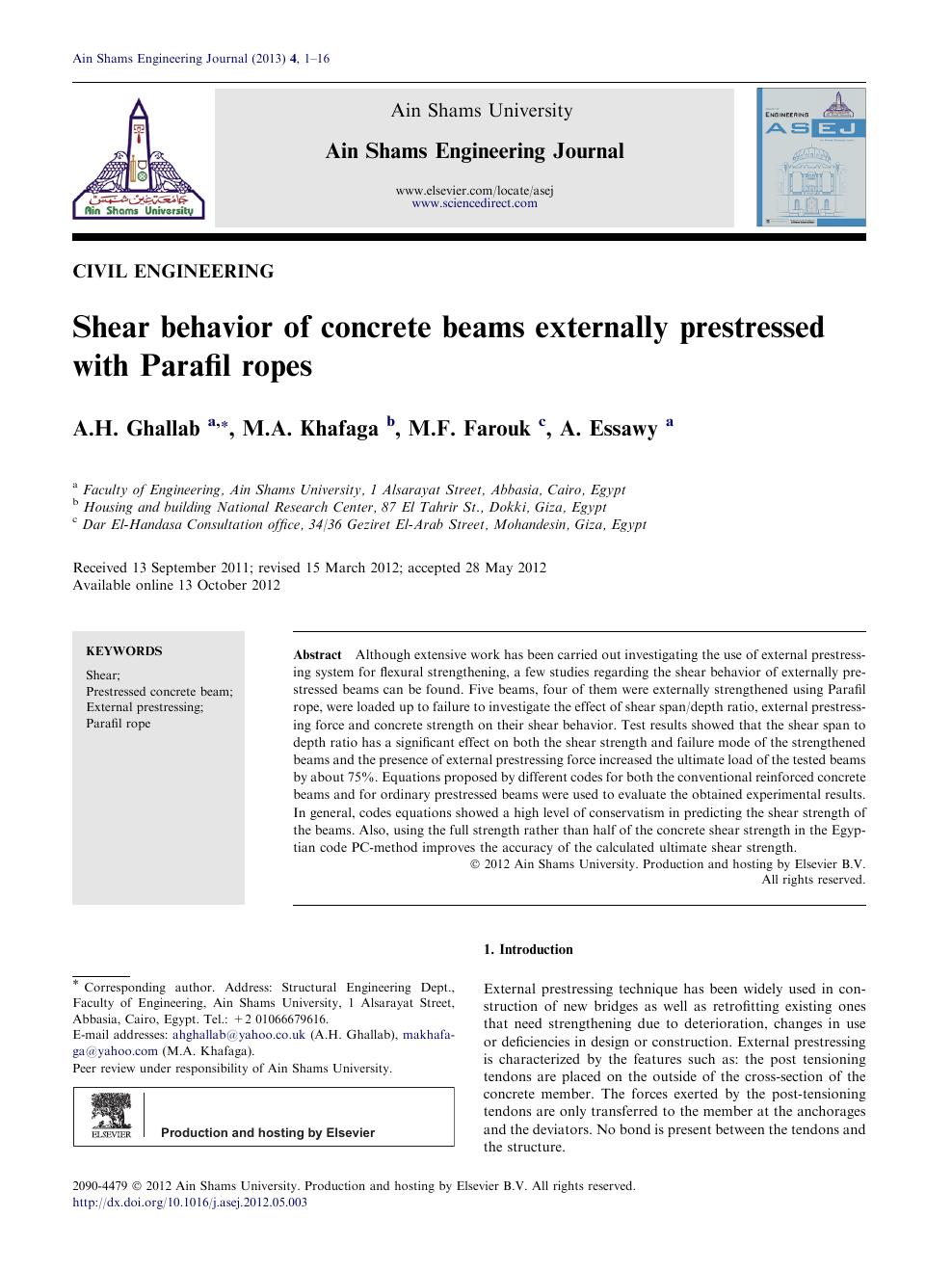 Shear behavior of concrete beams externally prestressed with
