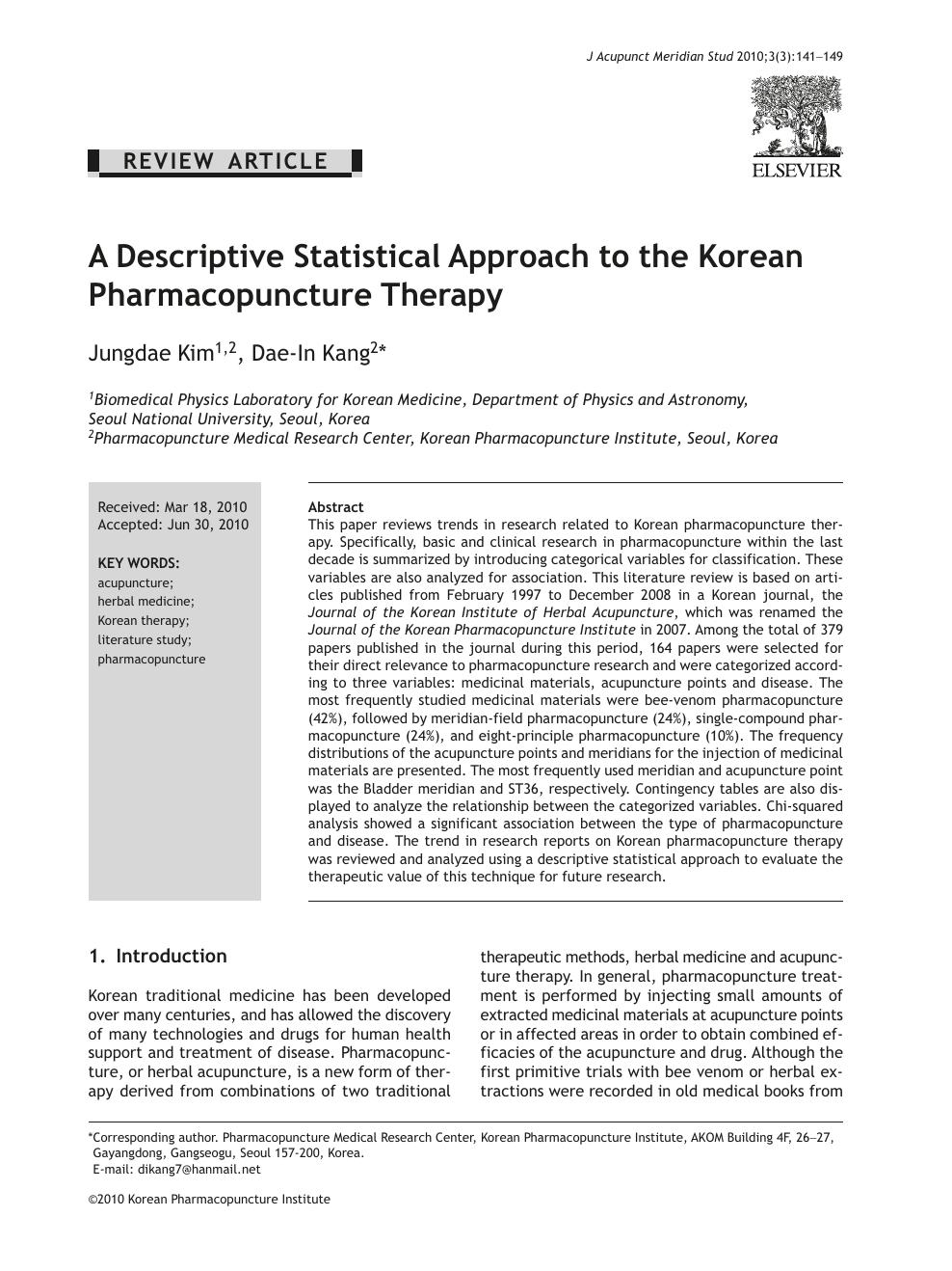 A Descriptive Statistical Approach to the Korean