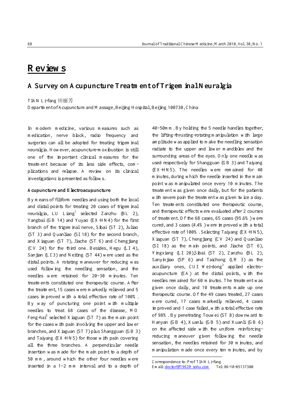 A Survey on Acupuncture Treatment of Trigeminal Neuralgia – topic of