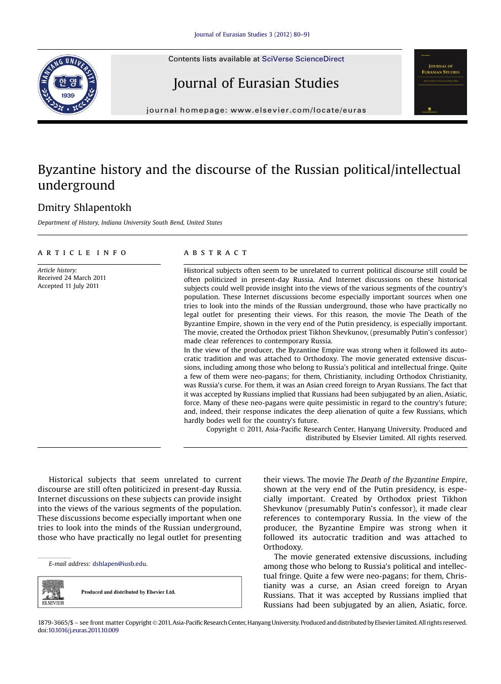 soviet union essay topics