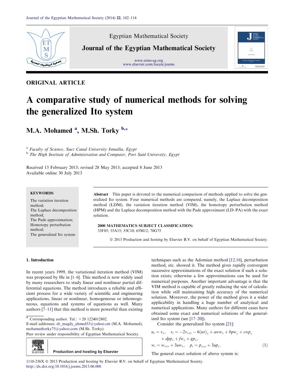 maths june 13th 2014 paper