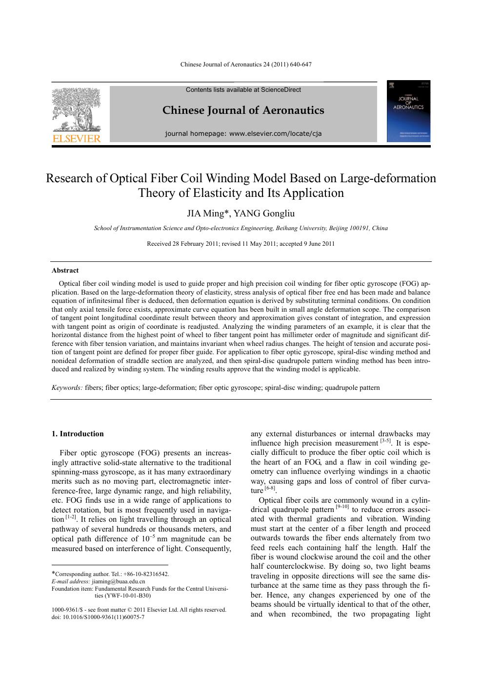 optical fiber research paper