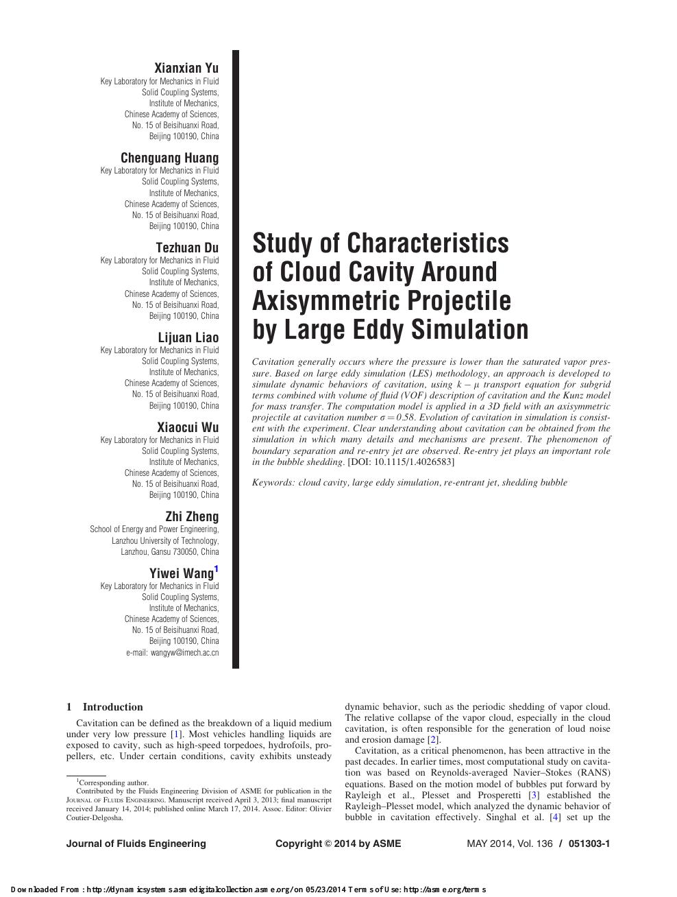 Study of Characteristics of Cloud Cavity Around Axisymmetric