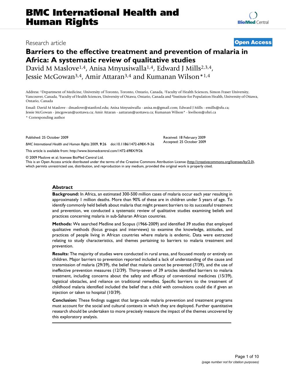 ciprofloxacin synthesis patent