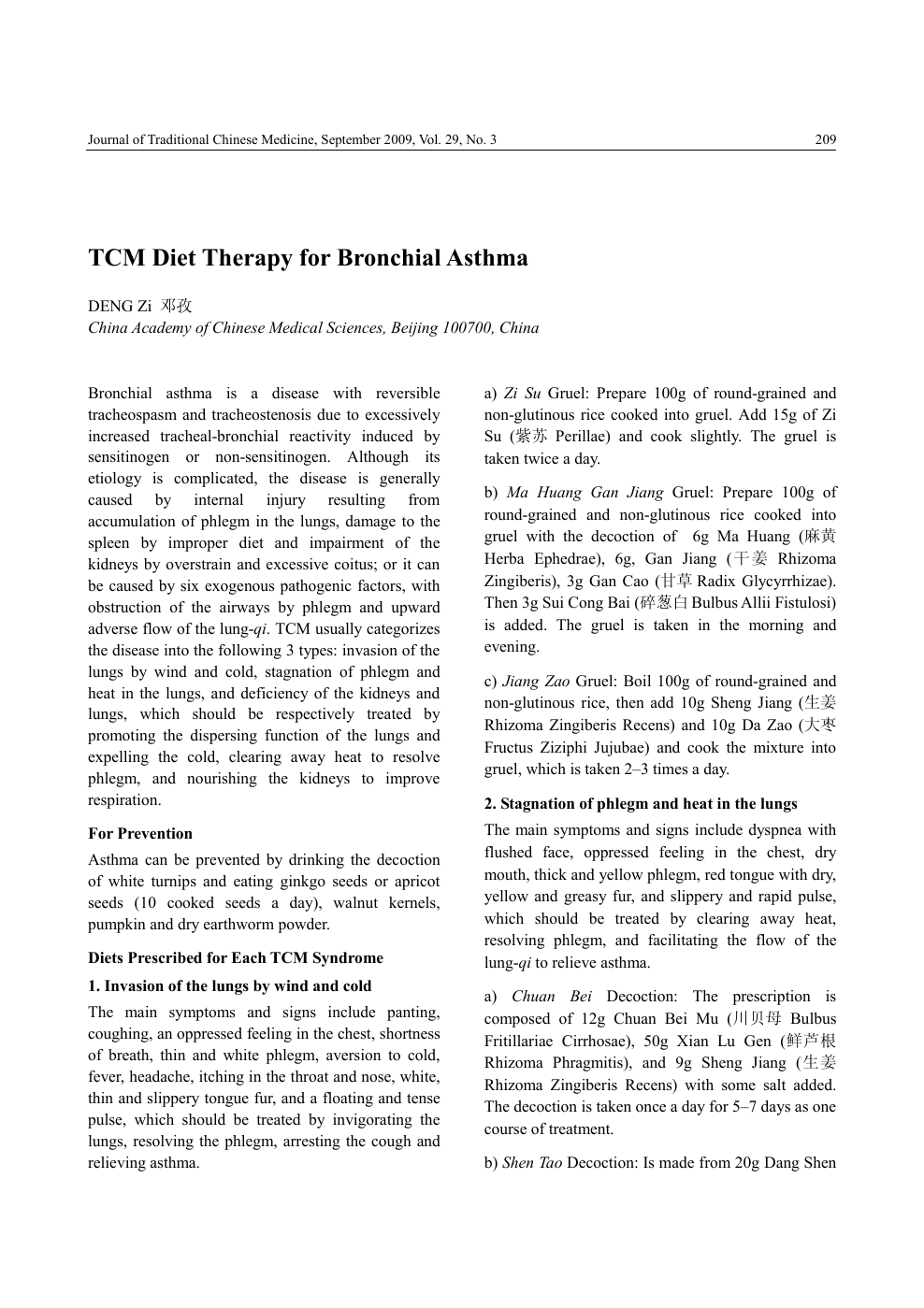 TCM Diet Therapy for Bronchial Asthma – topic of research