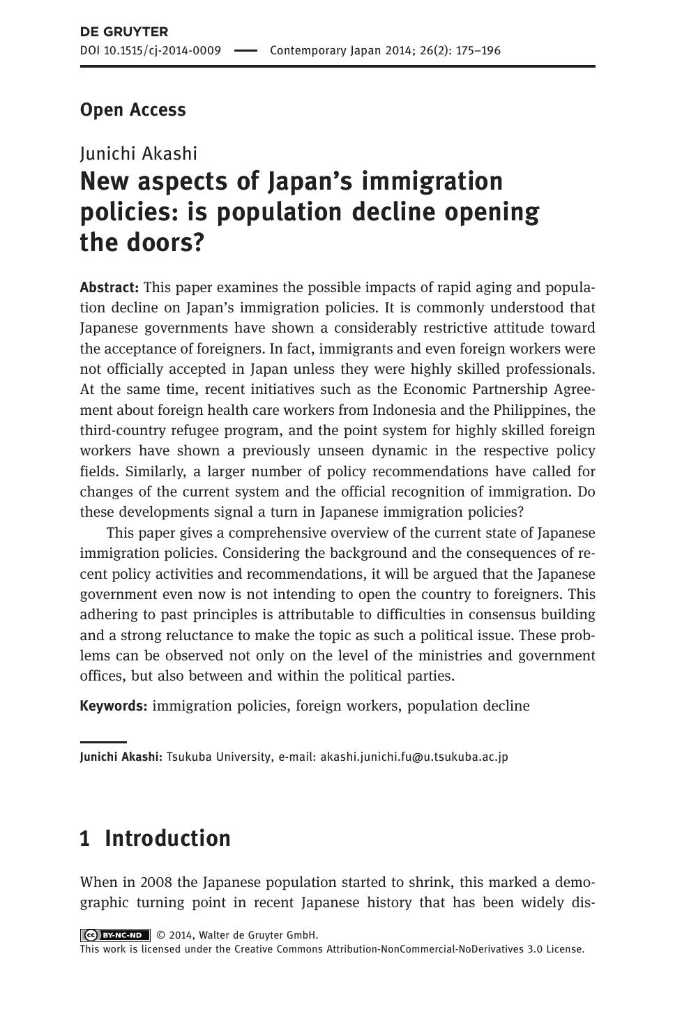 Short Essay on immigration
