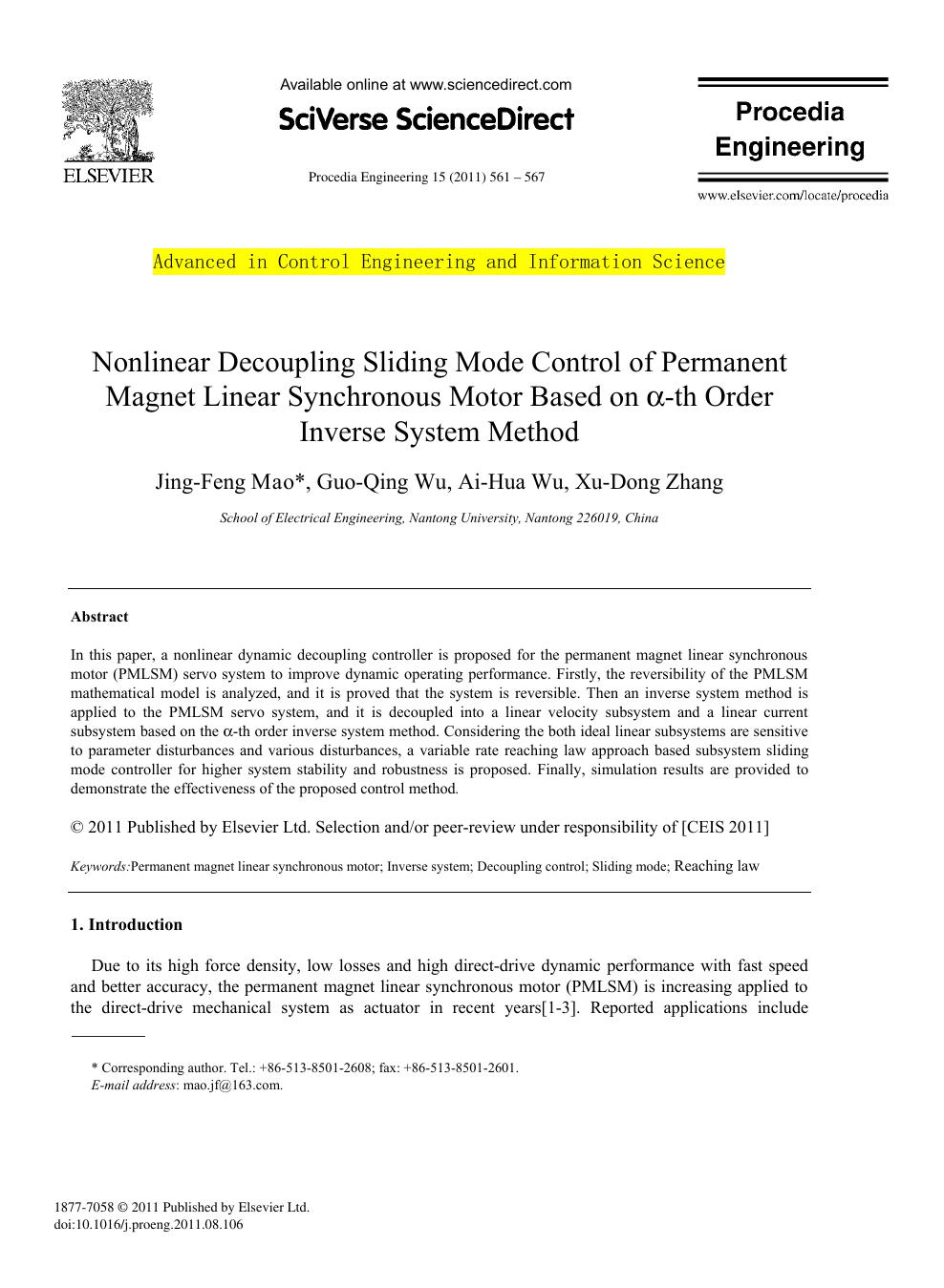 Nonlinear Decoupling Sliding Mode Control of Permanent