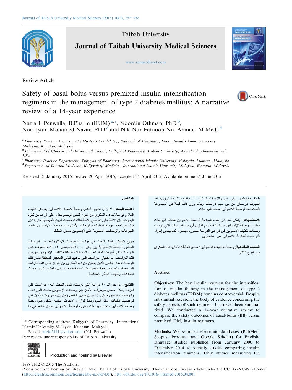 regímenes de insulina en diabetes mellitus tipo 1