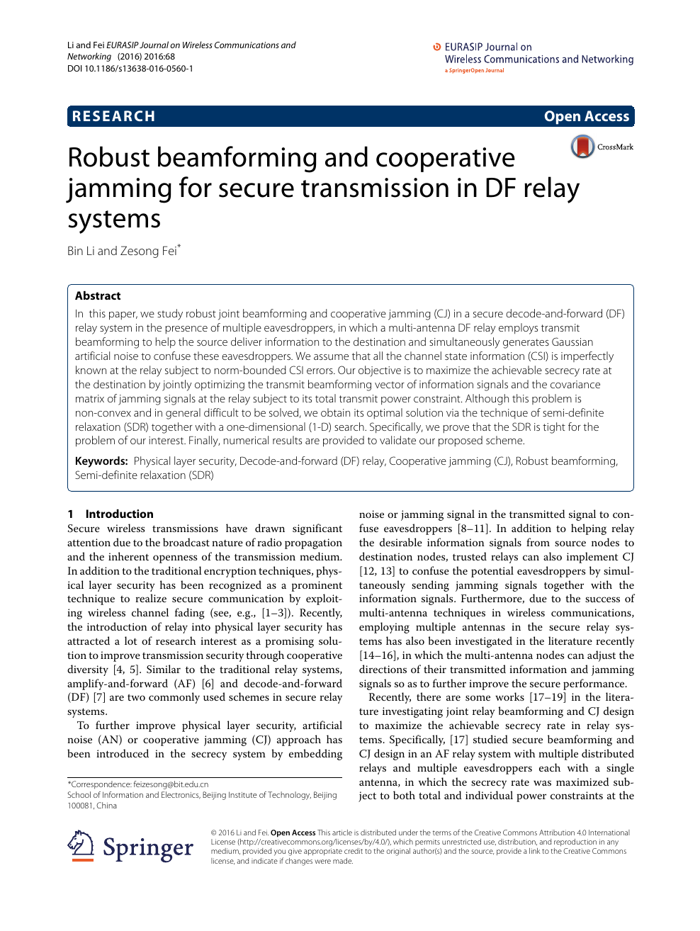 Robust beamforming and cooperative jamming for secure