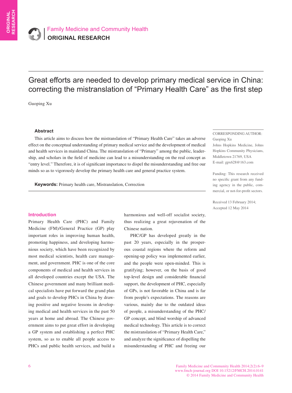 Great efforts are needed to develop primary medical service in China