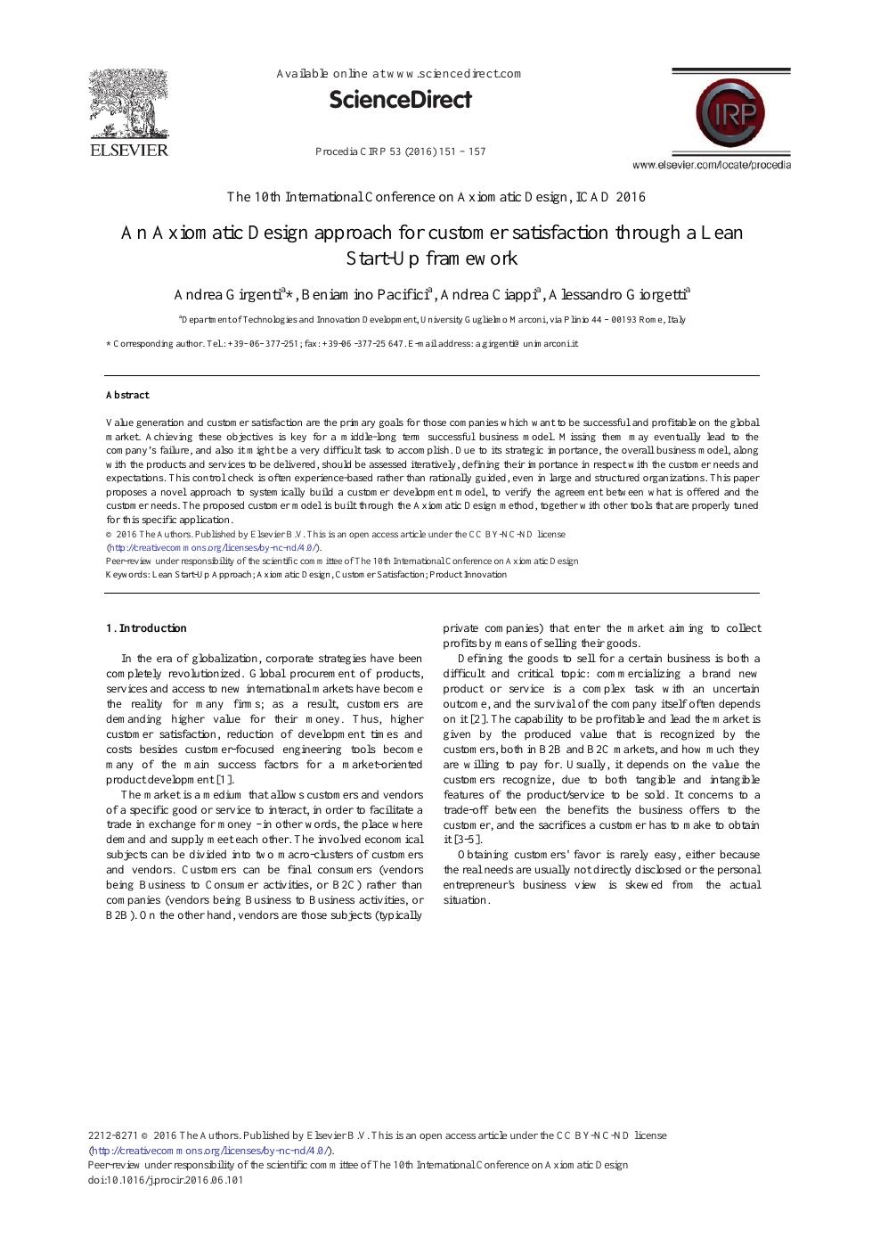 An Axiomatic Design Approach for Customer Satisfaction