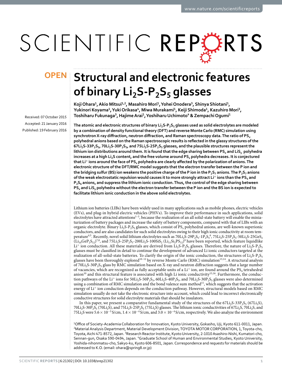 Structural and electronic features of binary Li2S-P2S5