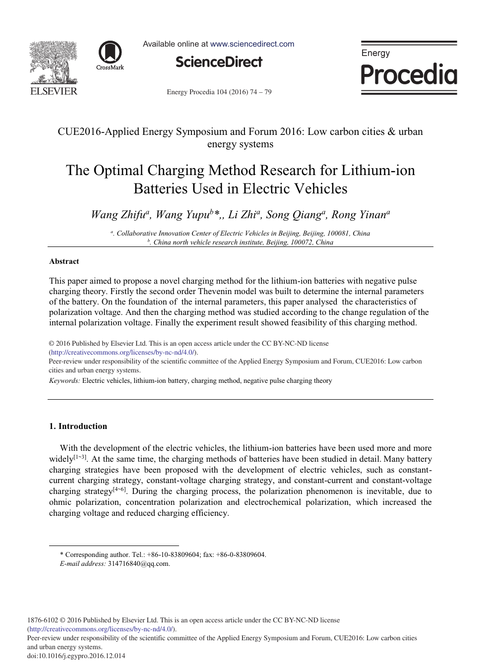 The Optimal Charging Method Research for Lithium-ion