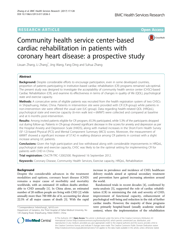 Community health service center-based cardiac rehabilitation in