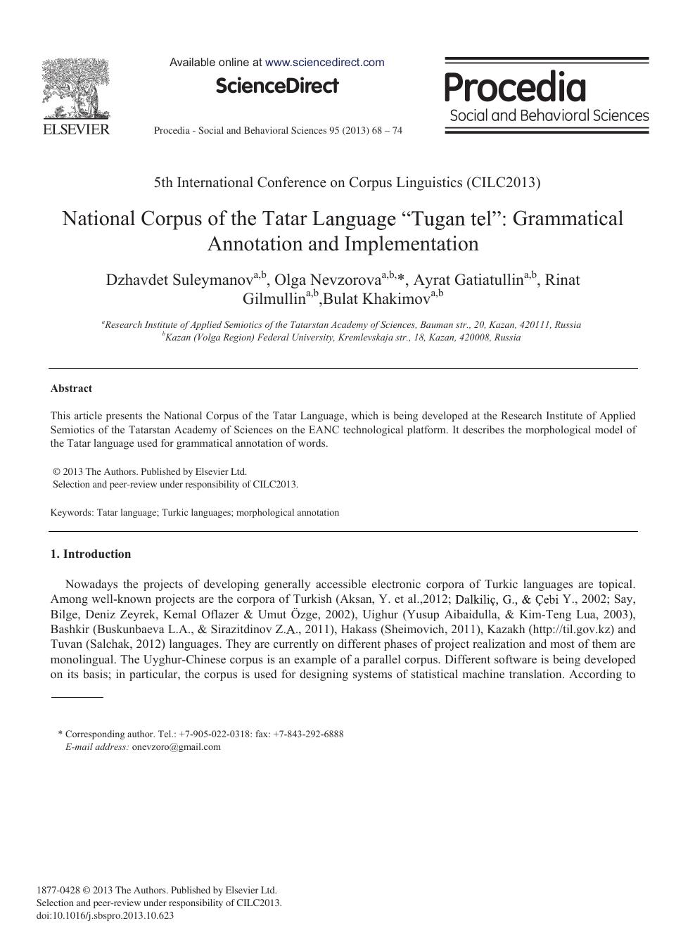 "National Corpus of the Tatar Language ""Tugan tel"