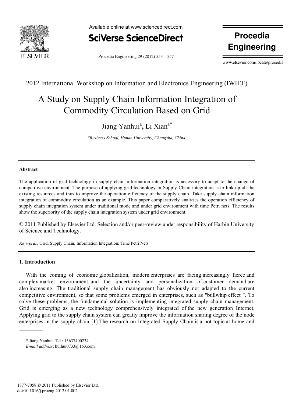 A Study on Supply Chain Information Integration of Commodity