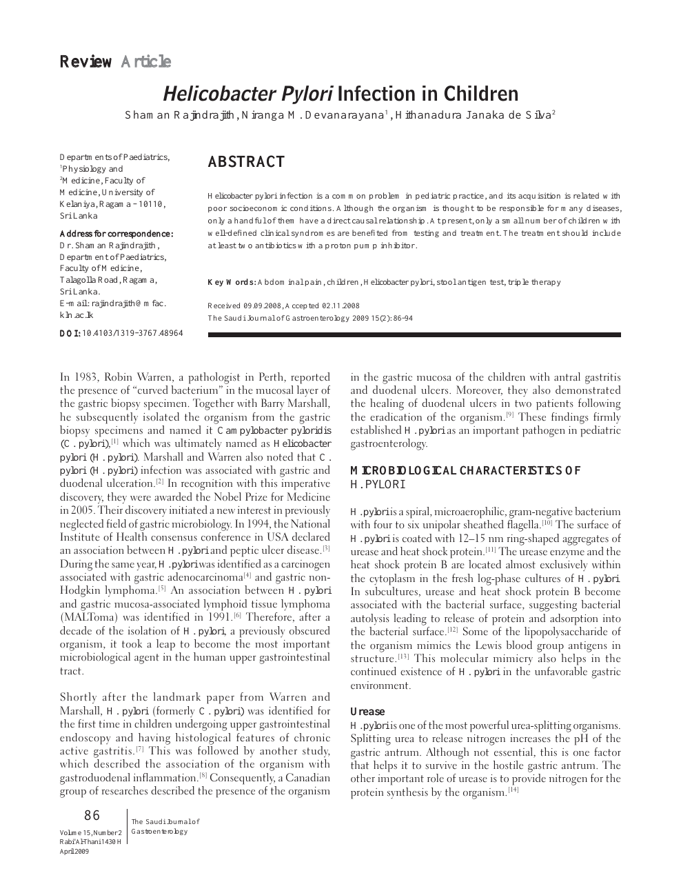 Strange Helicobacter Pylori Infection In Children Topic Of Creativecarmelina Interior Chair Design Creativecarmelinacom