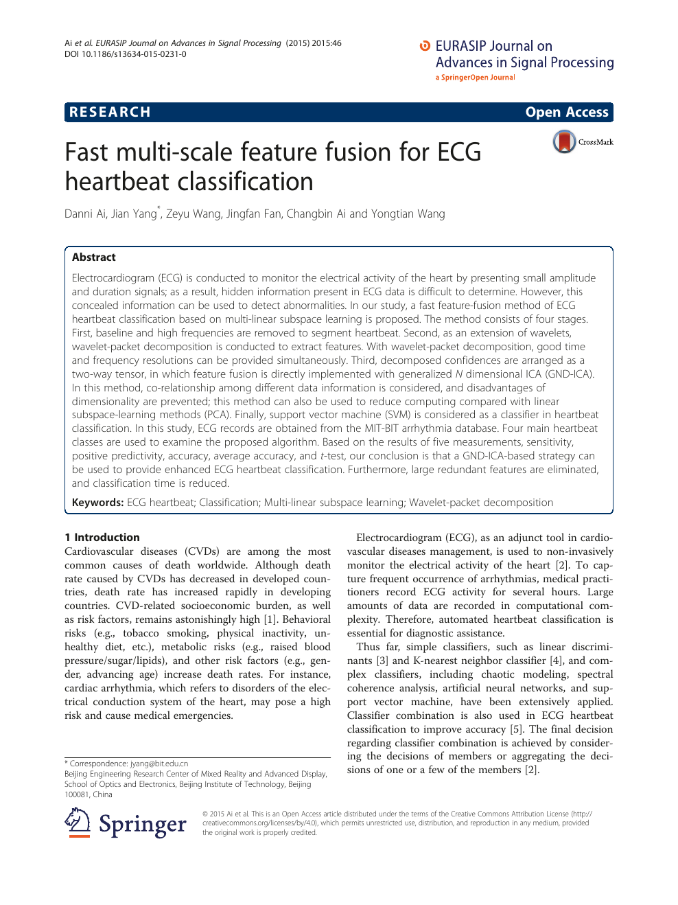 Fast multi-scale feature fusion for ECG heartbeat classification