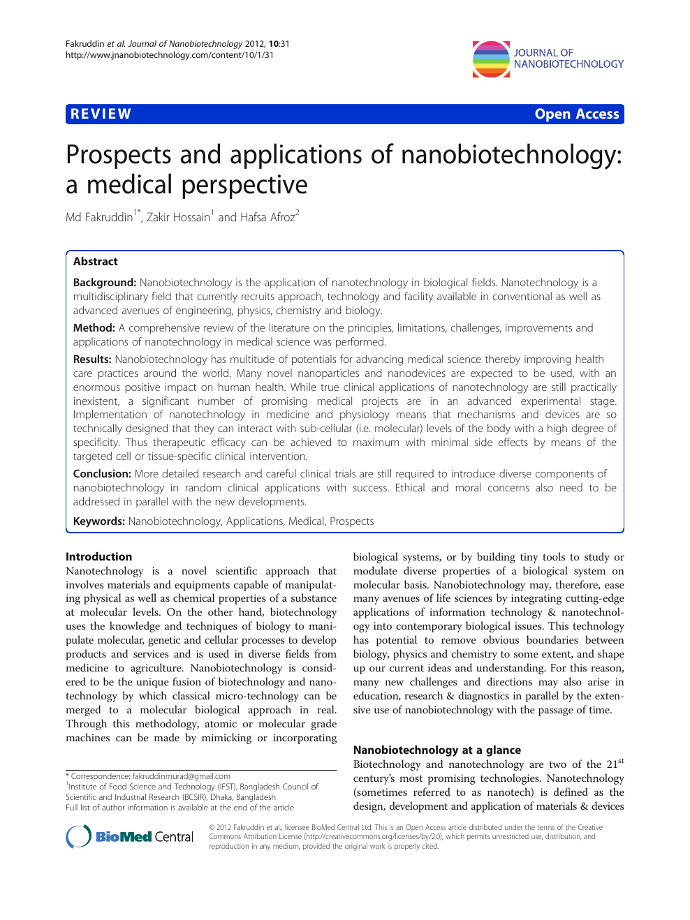 Latest research papers nanotechnology essay on huntington disease