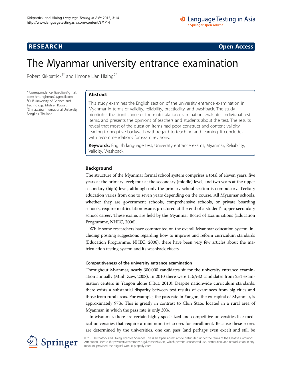 The Myanmar university entrance examination – topic of research